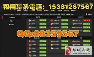 爱家豪庭3室1厅1卫3500元/月