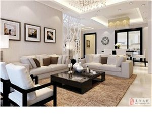 中行家属楼3室2厅1卫69万元