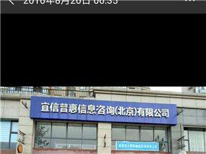 滨江路江语长滩售楼部旁上下两层门市出租