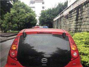 比亚迪F0微型轿车