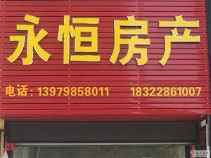 大地豪城别墅5室5厅2卫精装2800元/月