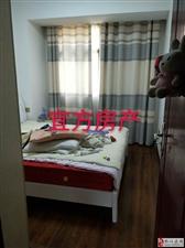 山台山洋房3室2厅2卫赠送大露台83.8万元