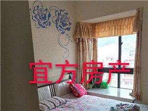 国维・中央府邸3室2厅1卫精装拎包入住70万元