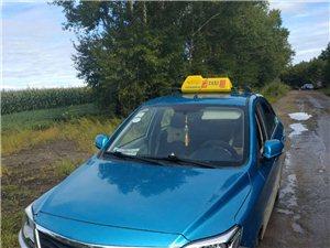 黄灯出租车出卖
