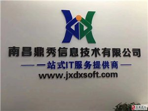 南昌企業網站建設小程序公眾號開發商城開發最低價