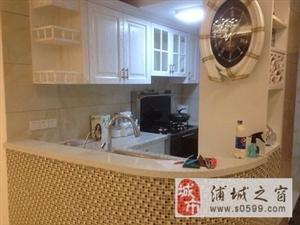 安华小区3室2厅2卫1200元/月拎包入住