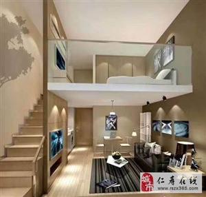 红星美凯龙公寓买一层送一层层高6米按揭7成