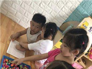 海贝小混龄班开学了