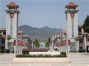 茶博汇电梯房98平方55万元40年产权