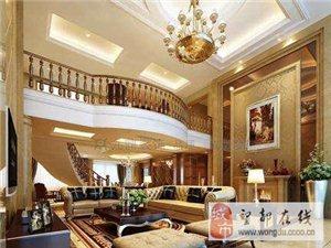 重庆室内外软装_家装整装的设计_重庆德馨珑软装澳门太阳城平台