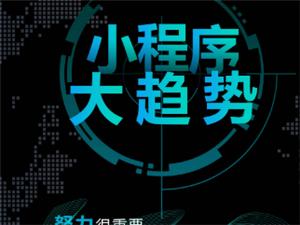 廣東一點通網絡科技有限公司