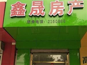 天元上东城3室2厅1卫带露台+大车库