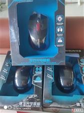 低价出售有线、无线鼠标数个