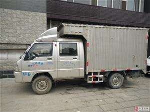 福田驭菱双排原厂油气两用2.5米封箱