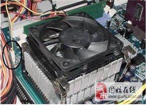 電腦維修組裝,監控安裝維修,網絡鋪設安裝WIFI