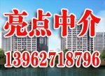 中坤苑高/11精2室2厅1卫2200元/月Z