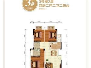 3号楼二层