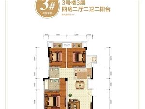 3号楼三层