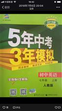 出售小学教科书、中学教科书和练习册