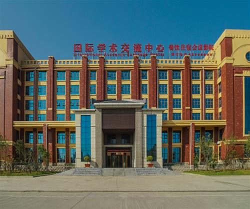 新郑市宝恒皇宫大酒店