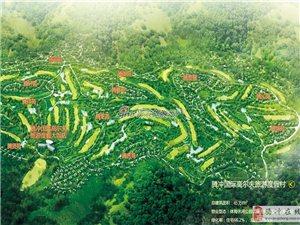 国际高尔夫旅游度假村独栋花园1032平米证齐税满