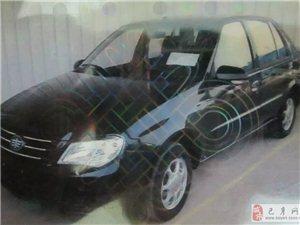 急售巴彦县出租车夏利N3+营运手续6.5万元
