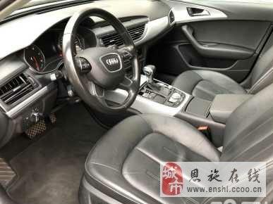奧迪 A6L 2014款 TFSI 舒適型