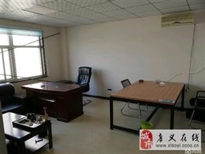 办公、工作室、写字间、办事处400-500元/月