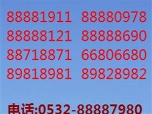 联通座机号码出售88888开头66666开头
