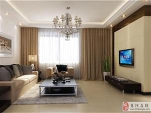 凤凰城3室2厅1卫1500元/月