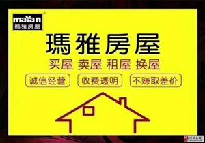 学府家园隔壁中国银行2室1厅1卫46万元