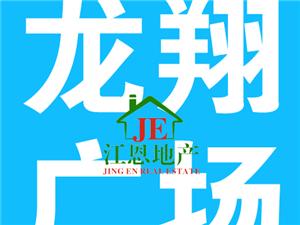 【县中心四房】适合办公、宿舍2900元/月