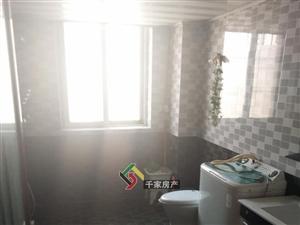 凯源花苑3室2厅2卫833元/月紧邻一阵中