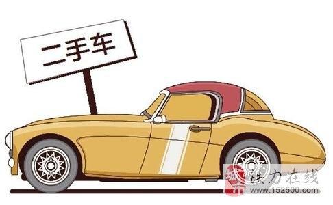 出售01款帕萨特  裸车。