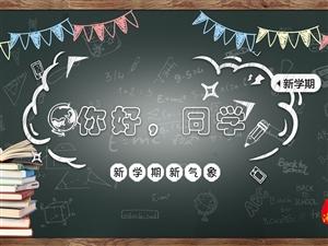 新郑少儿语言培训班