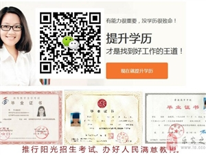 学历提升,江西省成人高考专科,本科正在报名中