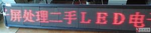 二手LED广告门头电子屏
