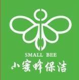 以质量求生存、以信誉谋发展、小蜜蜂与您携手共进!!