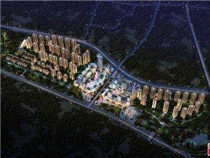 自贡绿地・新里城