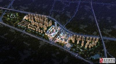 自贡绿地新里城效果图