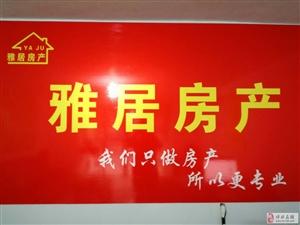7286香驰・正苑3室2厅2卫1800元/月