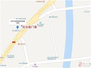 董市血防路口北边(原日化一楼)面议元/月