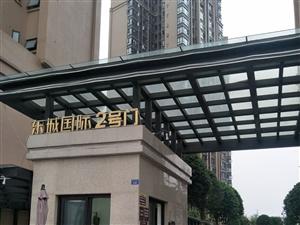 万达附近东城国际精品户型双卫房东急卖实验小学对门口