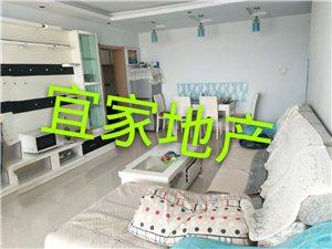 宝泉名苑2室1厅1卫35万元