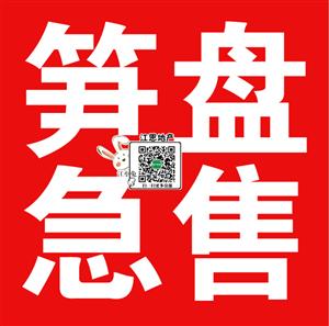 【包边商品房特价】阳光龙苑电梯房大客厅2室45万元