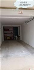 急售凌河区南京路6段兴大都小区13号楼地上车库