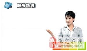 �g迎�M入保定方太燃�庠钍酆蠓��站S修�部��