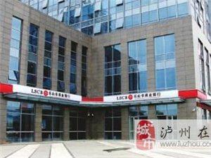 【出租】泸州佳乐世纪城乐山银行楼上办公写字楼出租