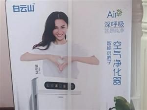 全新空气净化器