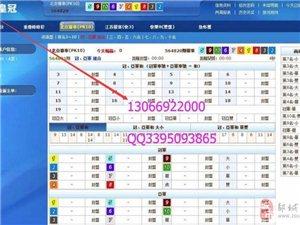 吉林快3福彩3d平台出租